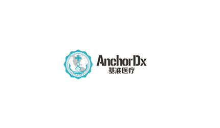 AnchorDx-Logo.png